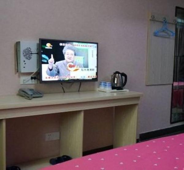 Hotel Pictures: Wei Qian Shan Jiu Zhou Fast Inn, Qianshan