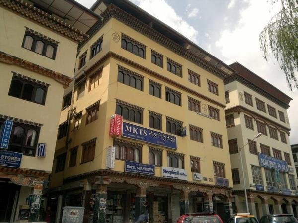 Hotel Pictures: Hotel Shantideva, Thimphu