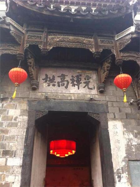Hotel Pictures: Jiangshan Hemu Jiayuan Homestay, Jiangshan
