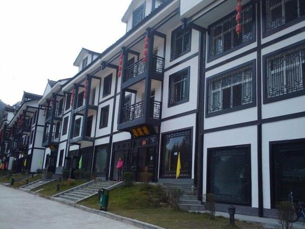 Hotel Pictures: Guangwu Mountain Fumanlou Guest House, Nanjiang