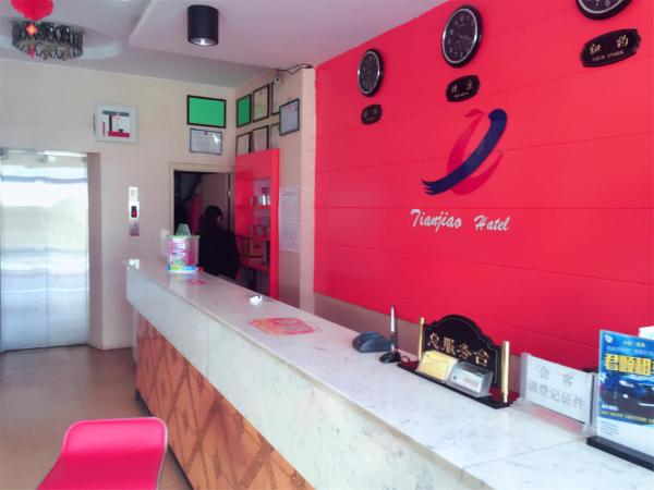 Hotel Pictures: Jiuquan Tianjiao Express Inn No.1 Branch, Jiuquan