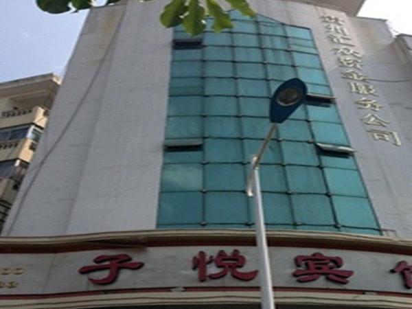 Hotel Pictures: Ziyue Inn, Xingyi