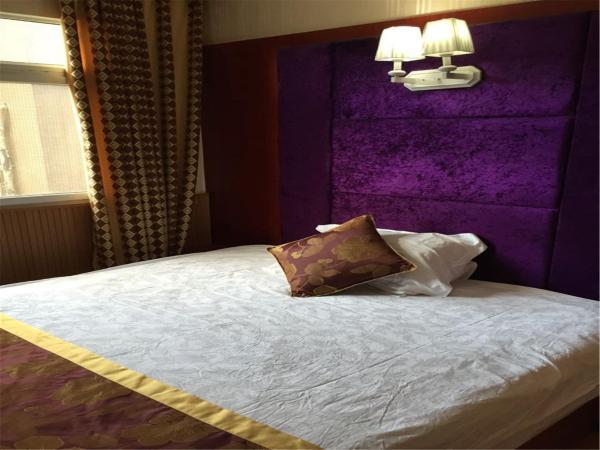 Hotel Pictures: Bazhong Fuxing Inn, Bazhong