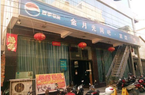 Hotel Pictures: Liyuan Inn, Ankang