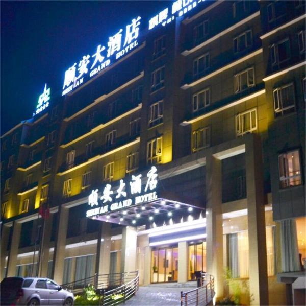 Hotel Pictures: Shun An Hotel, Zhenning