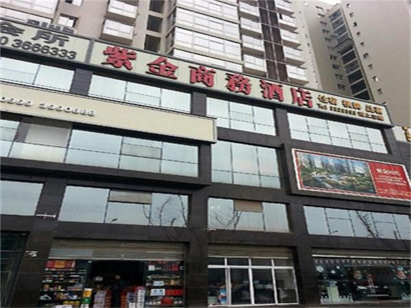Hotel Pictures: Zijin Bussines Hotel Bazhong, Bazhong