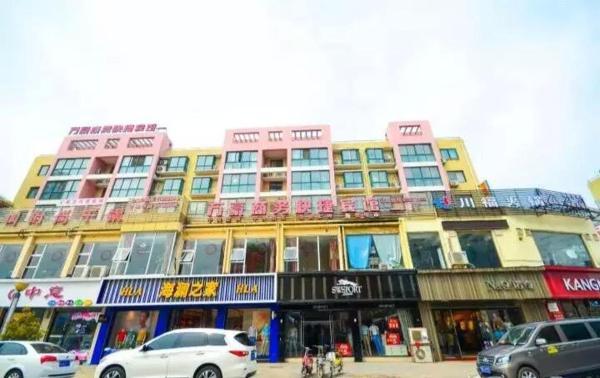 Hotel Pictures: Wanhao Bussiness Hotel Siyang, Siyang