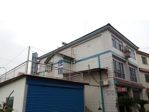 Hotel Pictures: Sunshine Guesthouse, Xiaoxita