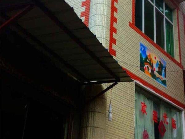 Hotel Pictures: Yuanyang Duoyishu Yundao Inn, Yuanyang
