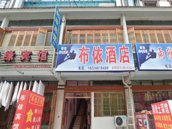 Hotel Pictures: Buyi Inn, Zhenning