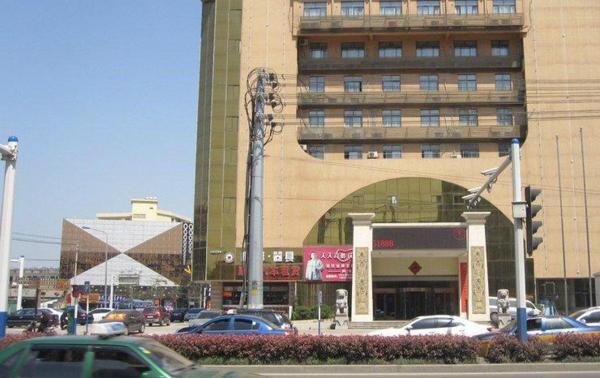 Hotel Pictures: Sendu Hotel, Huainan
