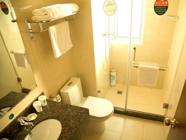 Hotel Pictures: GreenTree Inn Jiangsu Huaian West Huaihai Road Business Hotel, Huaian