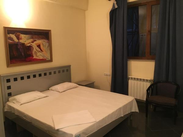 Hotellbilder: Inn Vorskan, Yerevan
