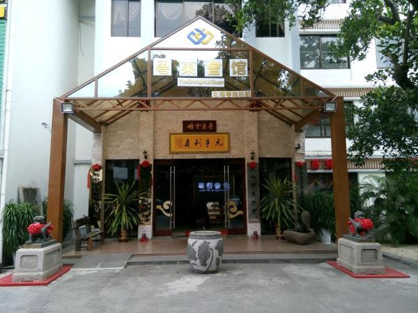 Hotel Pictures: Beihai Yuedong Hotel, Beihai