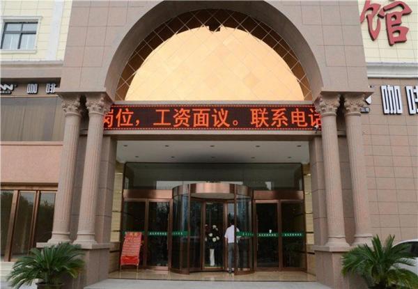 Hotel Pictures: Yiyuan Business Inn, Dalaidian