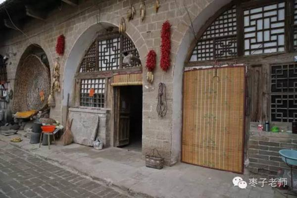 Hotel Pictures: Qikou Li Jianxin Farmstay, Lin
