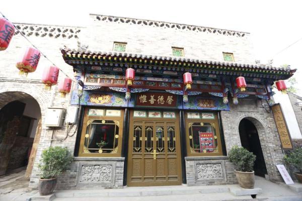Hotel Pictures: Pingyao Juxingtai Inn, Pingyao