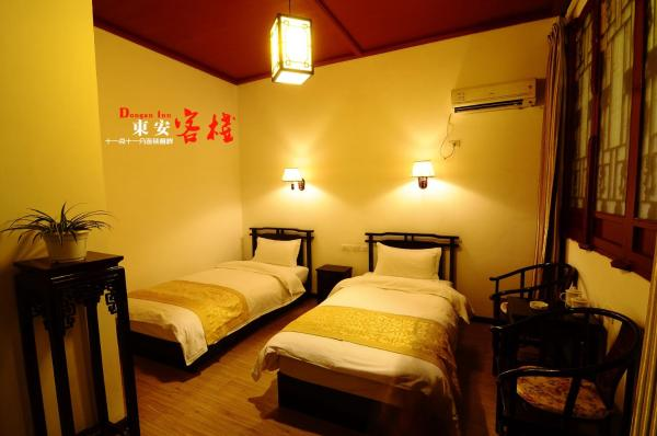 Hotel Pictures: Meet You on the Way, Zhenyuan