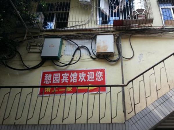 Hotel Pictures: Langzhong Xiyuan Inn, Langzhong