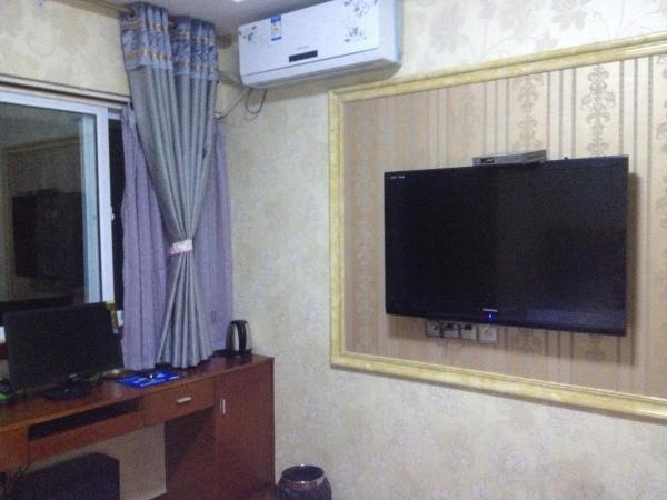 Hotel Pictures: Bazhong Yunyou Hotel, Bazhong