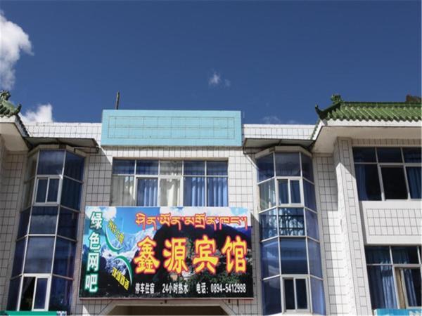 Hotel Pictures: Linzhi Xinyuan Inn, Nyingchi