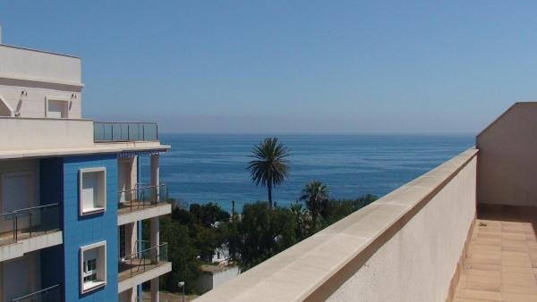 Hotel Pictures: , Aguadulce