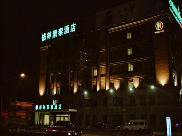 Hotel Pictures: Greentree Inn Shanghai Caohejing Development Zone Songjiang Park Jiuxin Road Business Hotel, Songjiang
