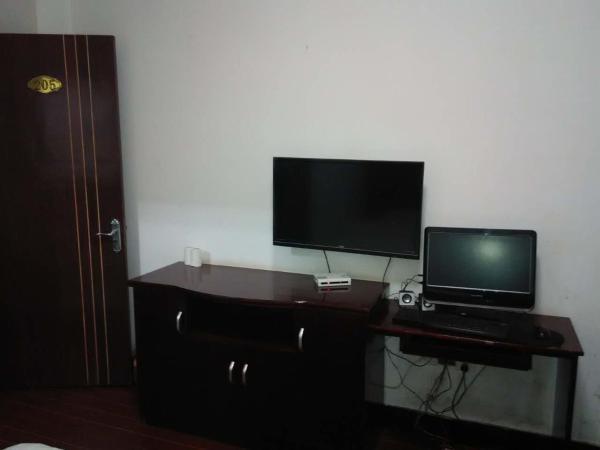 Hotel Pictures: Xianghe Inn, Gongqingcheng