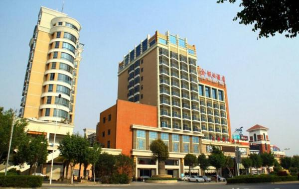 Hotel Pictures: Huijin Holiday Hotel, Quanzhou