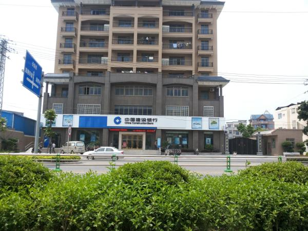 Hotel Pictures: Changle Xinyue Apartment, Changle