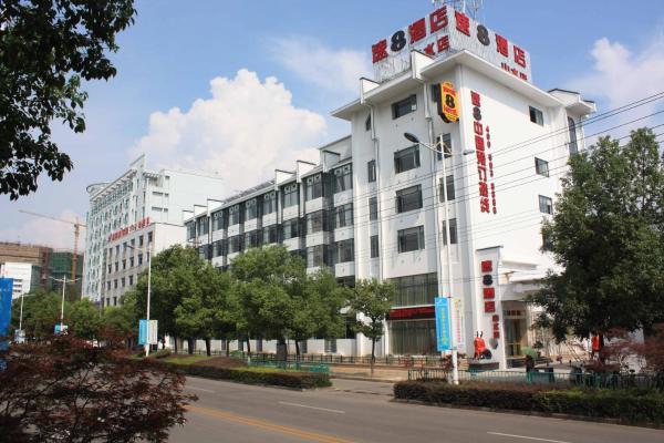 Hotel Pictures: Super 8 Huang Mountain Shanshui, Huangshan
