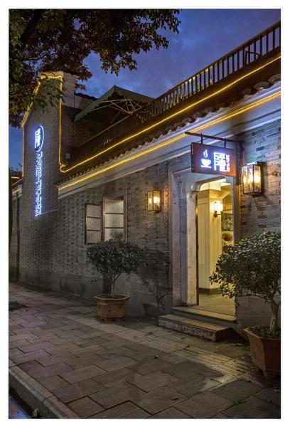 Hotel Pictures: Yinyi Yuehu Villa, Ningbo