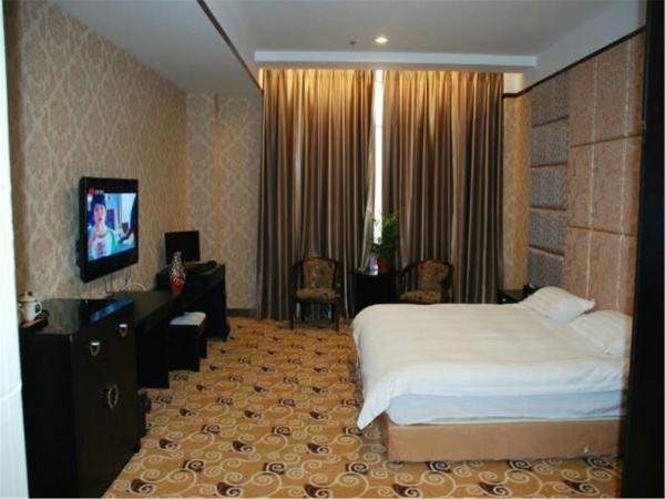 Hotel Pictures: Huanglong Business Hotel, Yingtan