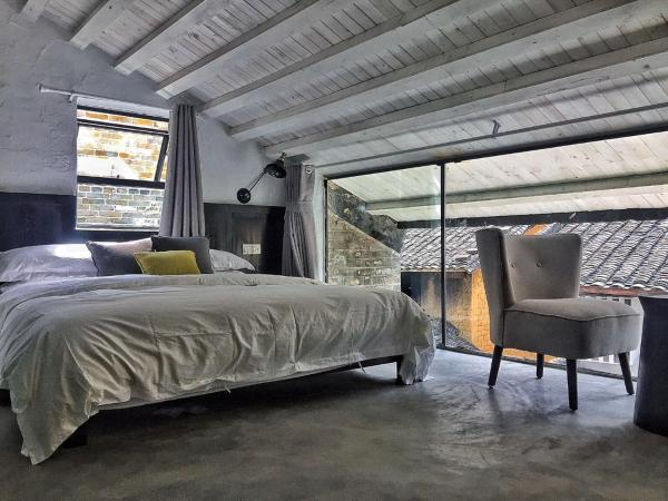 Hotel Pictures: Huangyao R Boutique Hotel, Zhaoping