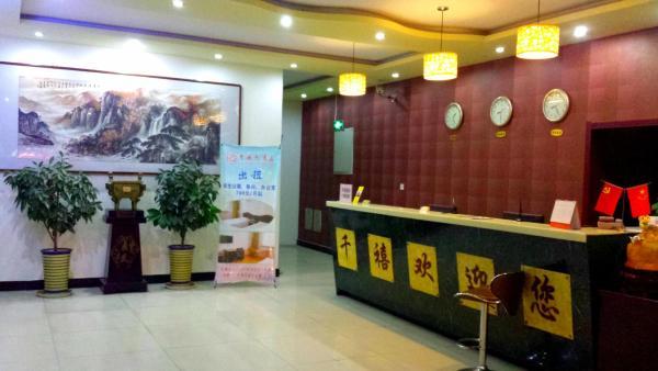 Hotel Pictures: Binzhou Qianxi Hotel, Binzhou
