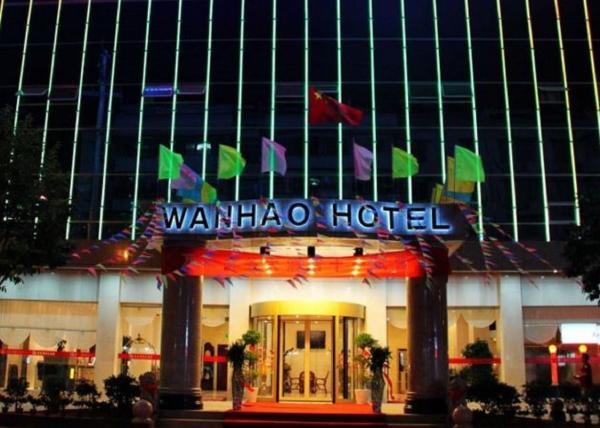 Hotel Pictures: Huangshan Wanhao Business Hotel, Huangshan