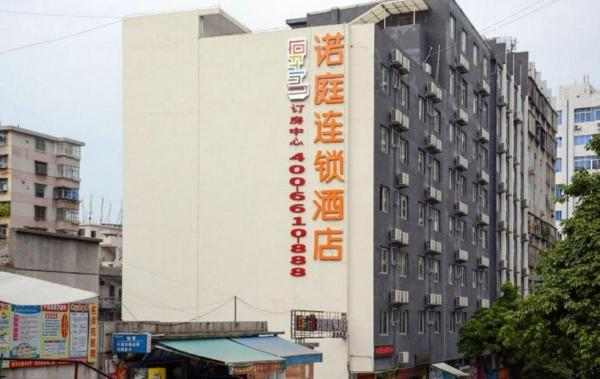 Hotel Pictures: Loft Inn Shaoguan Donggangling Branch, Shaoguan