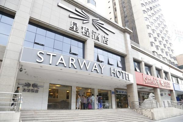 酒店图片: Starway Hotel Huanshi East Road, 广州