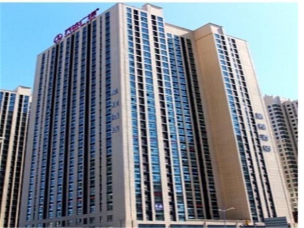 Hotel Pictures: Starway Harbin West Wanda, Harbin