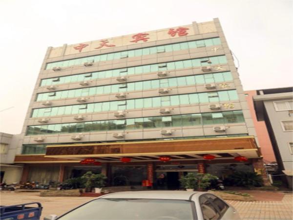 Hotel Pictures: Jiangxi Ji'an Zhongtian Inn, Jian