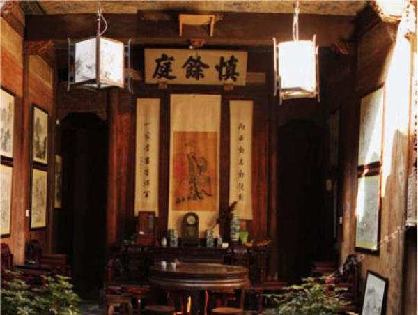 Hotel Pictures: Anhui Huang Shan Hong Cun Shen Yu Ting Hostel, Yi