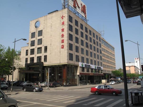 Φωτογραφίες: Taiyuan Golden Lake Business Hotel, Taiyuan