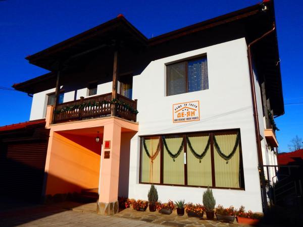 Foto Hotel: , Oreshak