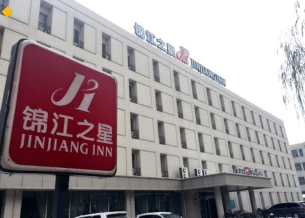 Hotel Pictures: Jinjiang Inn - Changchun Convention & Exhibition Center, Changchun