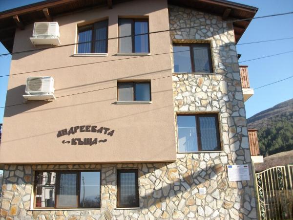 Hotellbilder: Andreevite Houses, Sapareva Banya