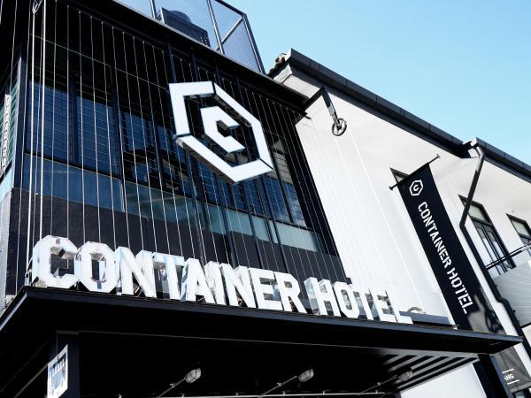 酒店图片: Container Hotel Penang, 乔治敦