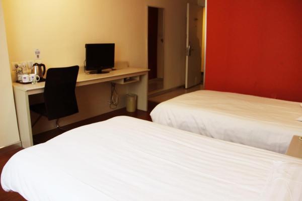 Hotel Pictures: Hanting Express Dandong Xincheng Wujincheng Road, Dandong