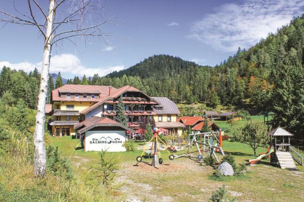 酒店图片: Hotel Gailberghöhe, 克查赫