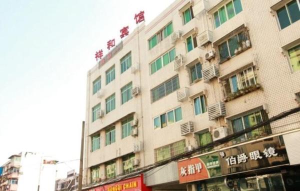 Hotel Pictures: Deyang Xianghe Inn, Deyang