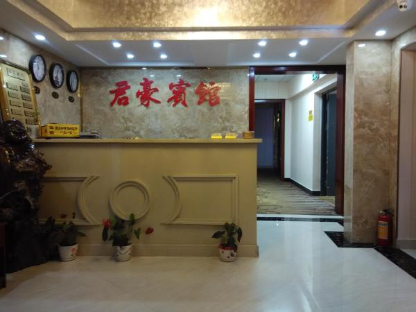 Hotel Pictures: Junhao Business Hotel, Macheng